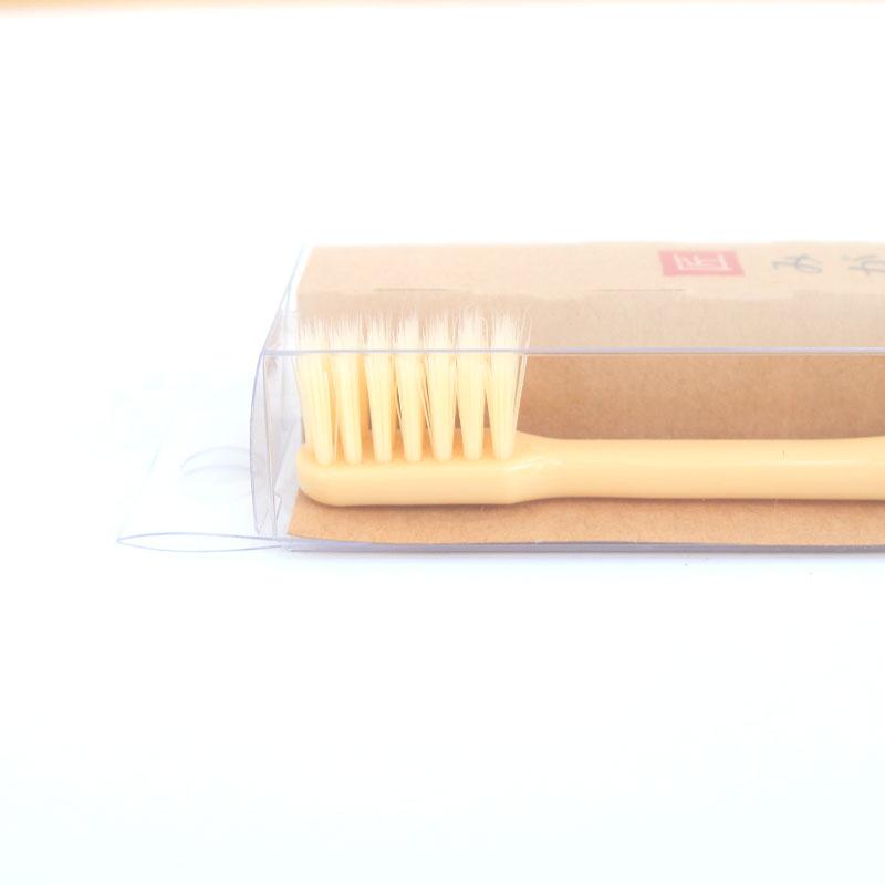 磨きやすい歯ブラシ 極 少しやわらかめ