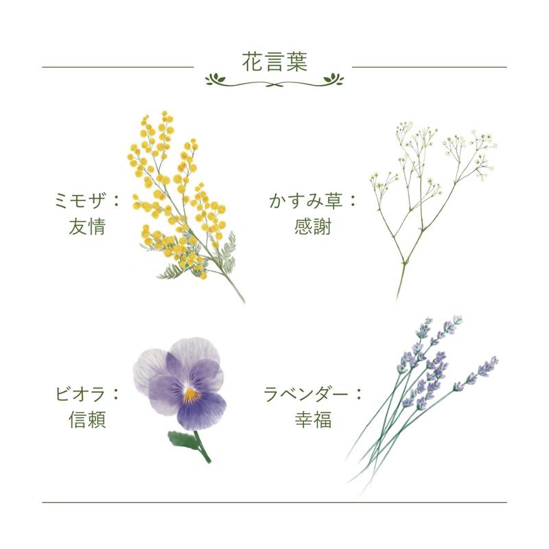 ペアフリーグラス(ビオラ・ラベンダー柄)