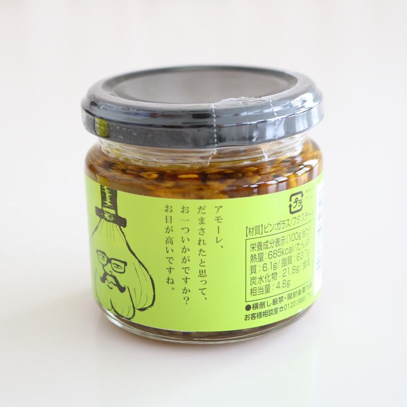 小田原屋 食べるオリーブオイル