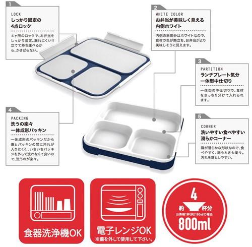 薄型弁当箱 フードマン 800ml
