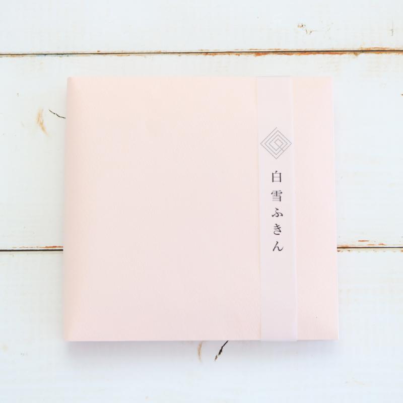 白雪ふきん用ギフトパッケージ(2枚入)