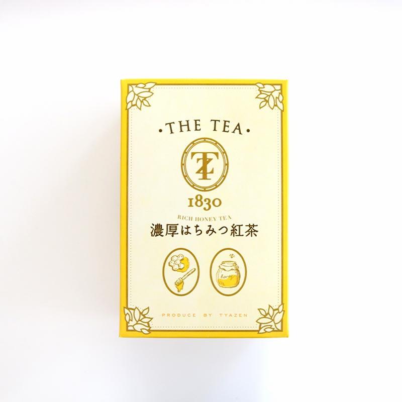 お家でホッと一息!濃厚はちみつ紅茶とハンカチのギフト