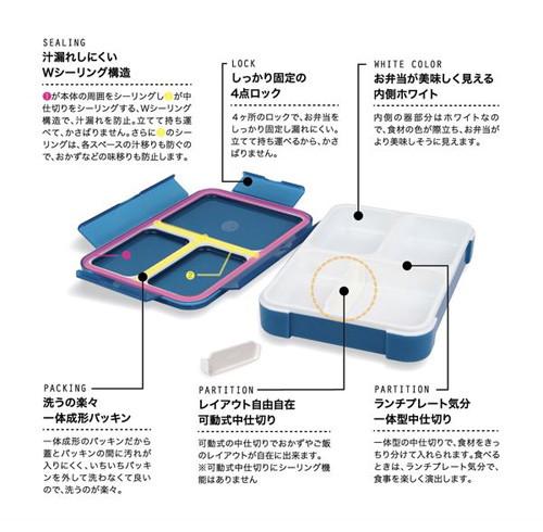 薄型弁当箱 フードマン 600ml