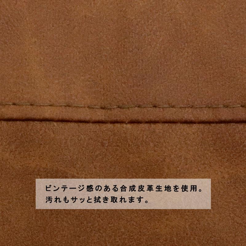 Harmonia スチールレッグソファー PUレザー【同梱・代引不可】
