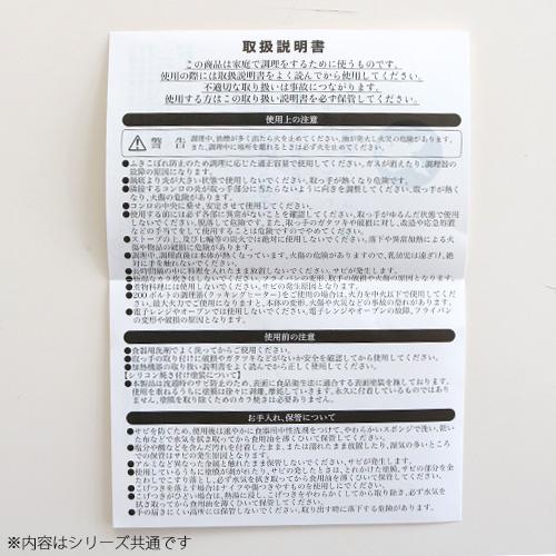 はんぷてい 鉄フライパン26cm 【ガス・IH対応】