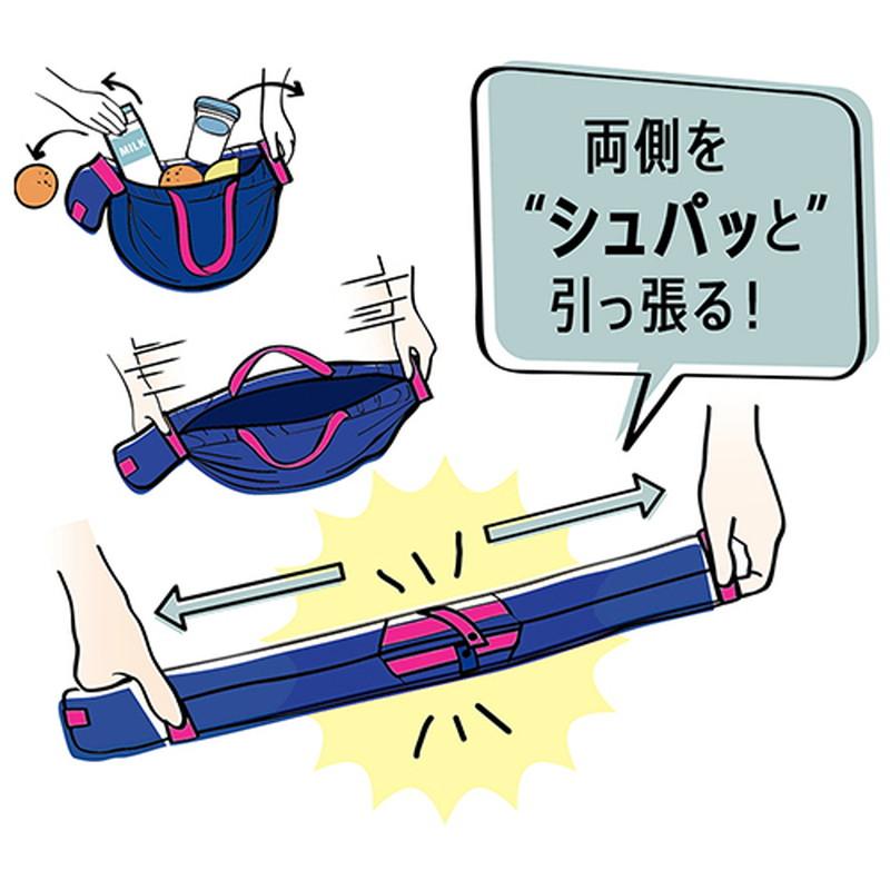 Shupattoシュパット  Lサイズ コンパクトバッグ