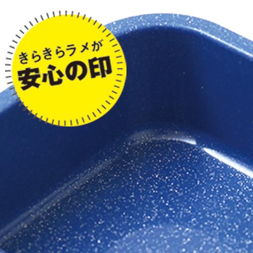 HD抗菌ランチボックス[ドーム型 500mL レッド]お弁当箱