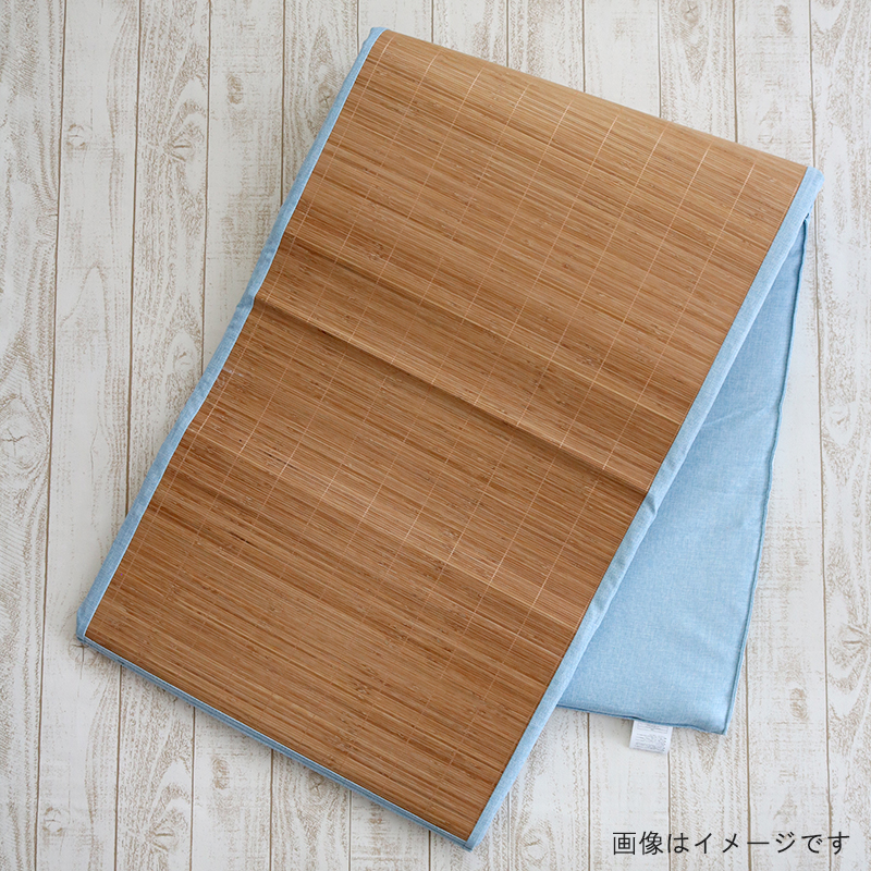 アイスバンブーごろ寝マット 60×180 ブルー