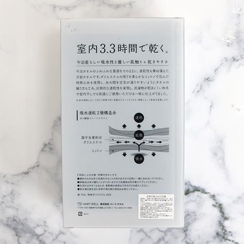 【SALE】今治ドライ スリムバスタオル3.3 ホワイト
