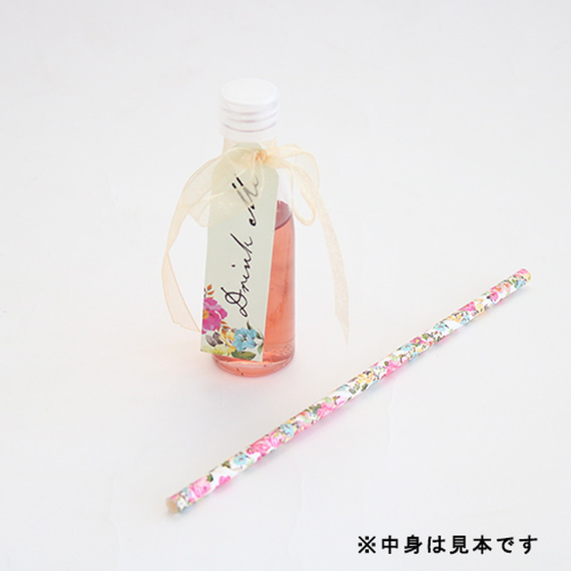 【SALE】ボトルセット DRINK ME
