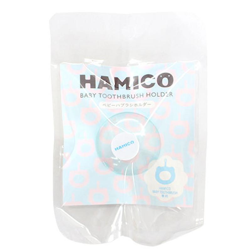 HAMICO(ハミコ)ベビー歯ブラシハブラシホルダー ブルー