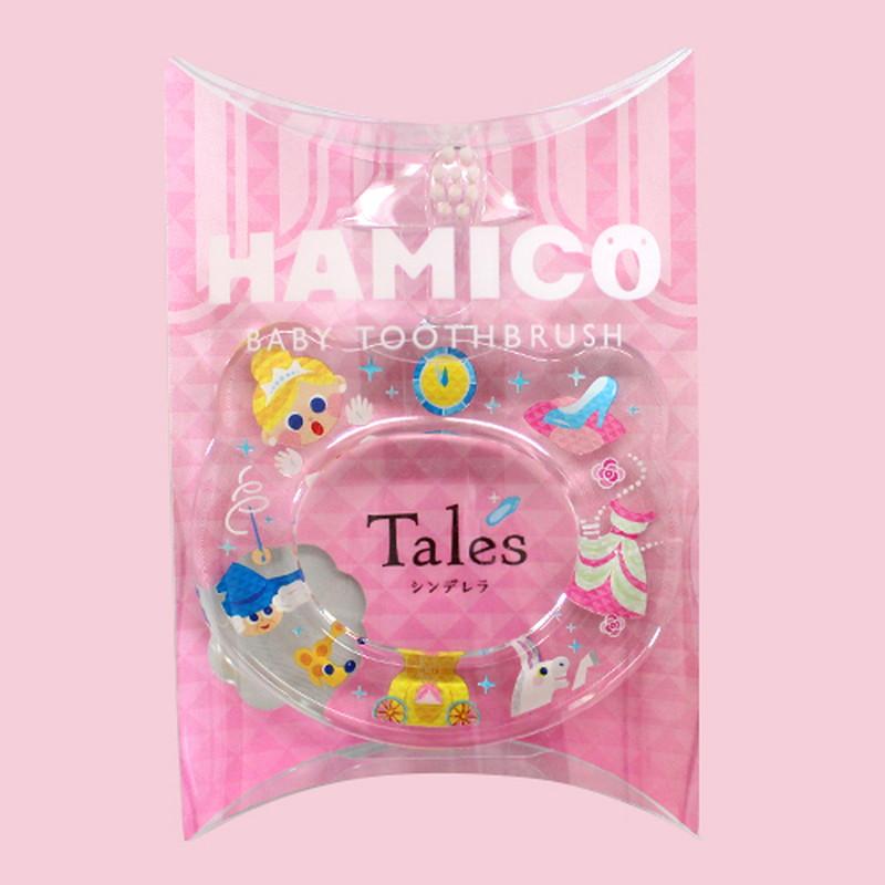 HAMICO(ハミコ)Tales シンデレラ ベビー歯ブラシ
