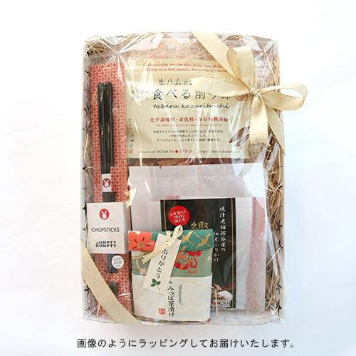 刻印(名入れ)POKETLE(ネイビー)&ハンカチギフト★セット品