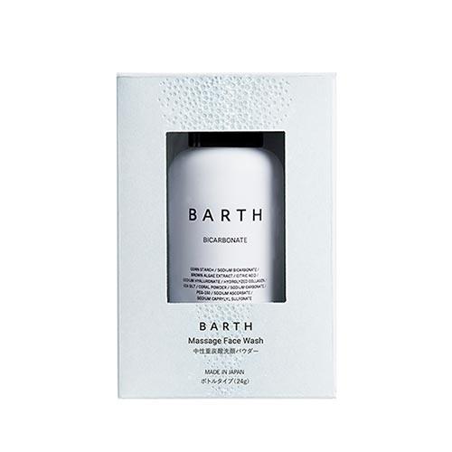 BARTH中性重炭酸洗顔パウダートライアルボトル