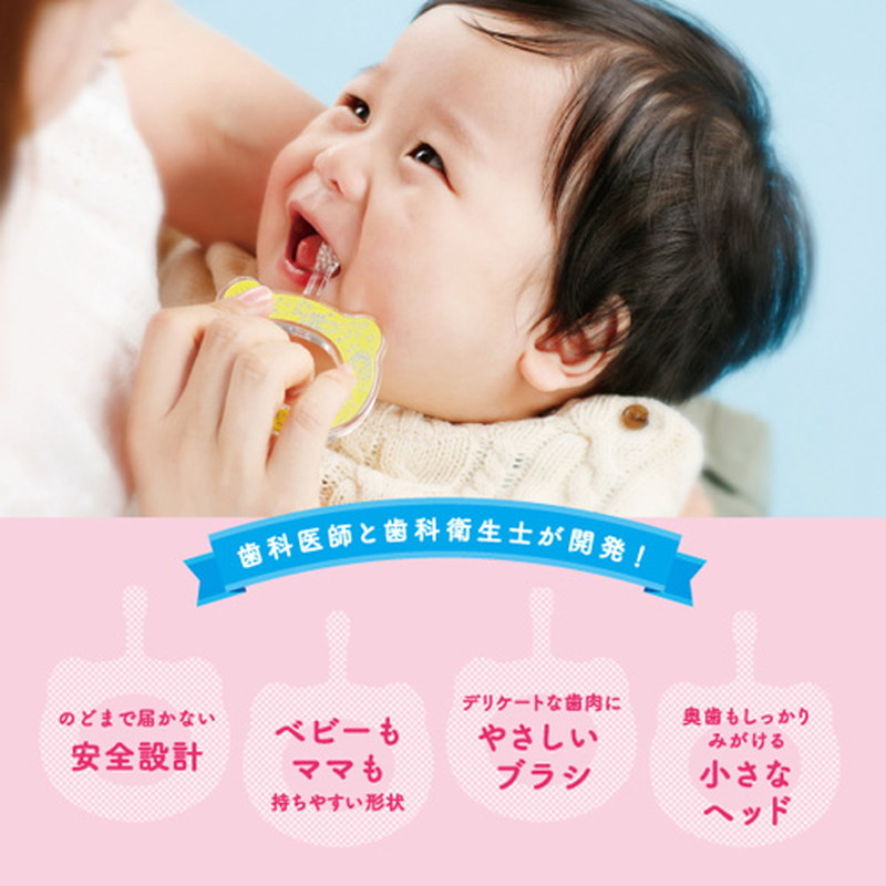 HAMICO(ハミコ)12Animals 10カタツムリ ベビー歯ブラシ