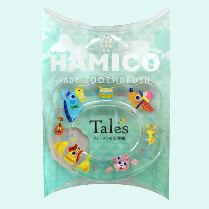 HAMICO(ハミコ)Tales ブレーメンの音楽隊 ベビー歯ブラシ