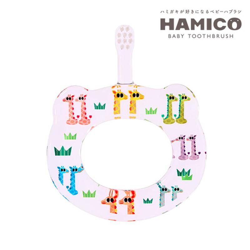 HAMICO(ハミコ)12Animals 11キリン ベビー歯ブラシ