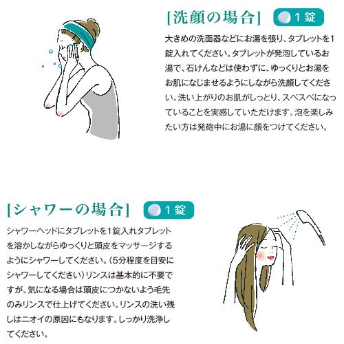 薬用ホットタブ重炭酸湯Classic 90錠【送料無料】