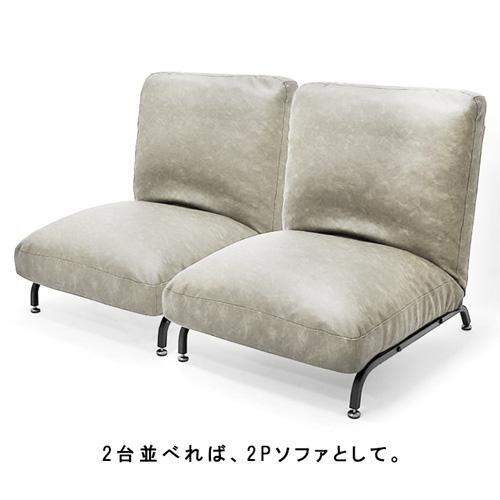 Harmonia スチールレッグソファー PUレザー/グレージュ【同梱・代引不可】