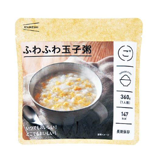 いざという時のために。オムニウッティの初めての非常食セット★セット品