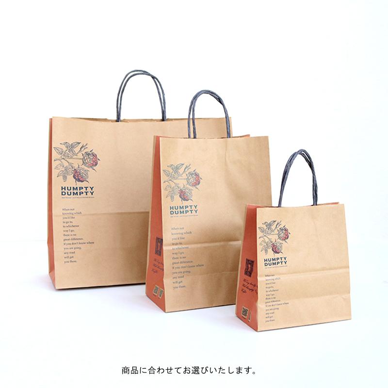 【NEW】持ち手付き袋 ボタニカル