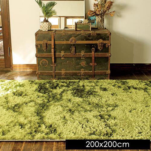 GRASS RUG グラスラグ 200x200cm