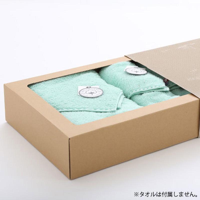 タオル用ギフトボックス Mサイズ(スリーブ式)
