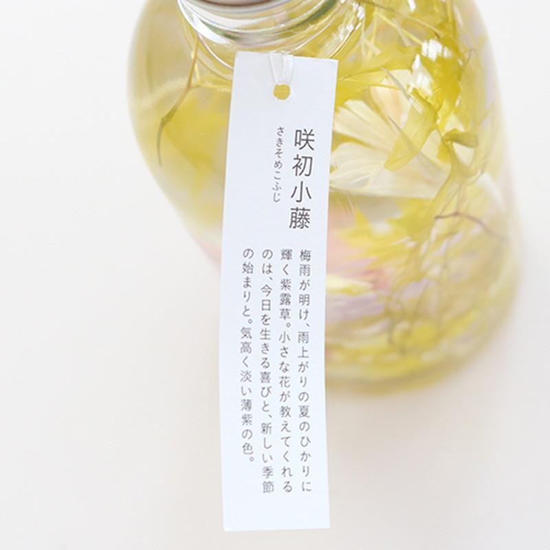 hikkaハーバリウム BIRTH COLOR 7JUL 咲初小藤