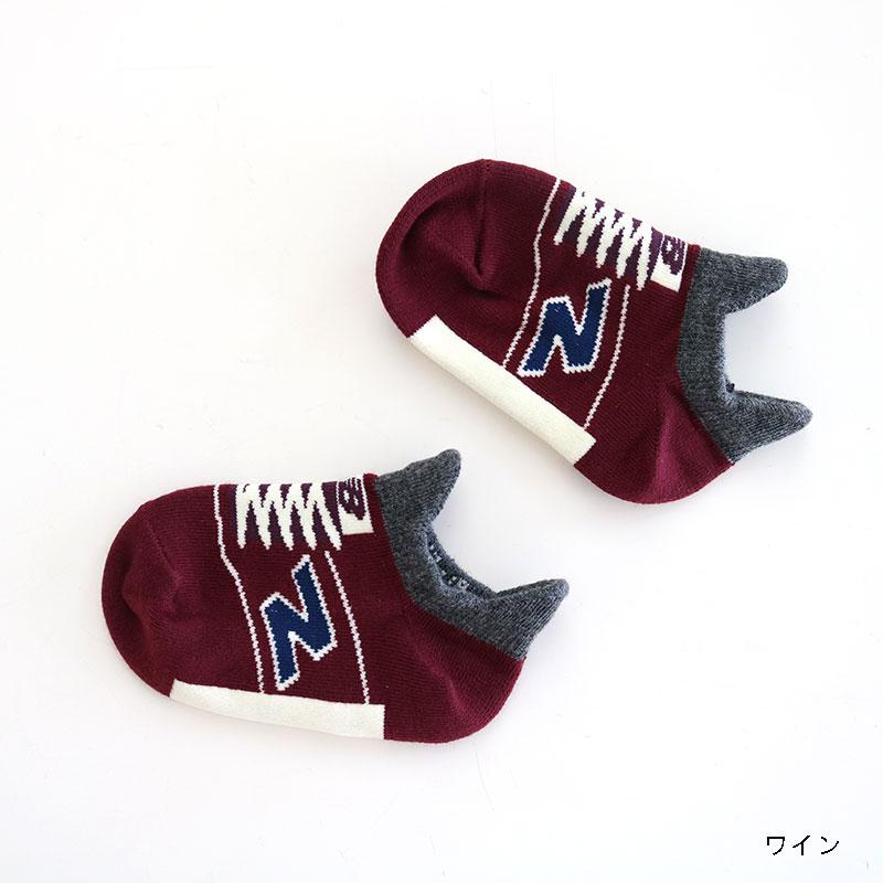 NB ニューバランス ソックス キッズ