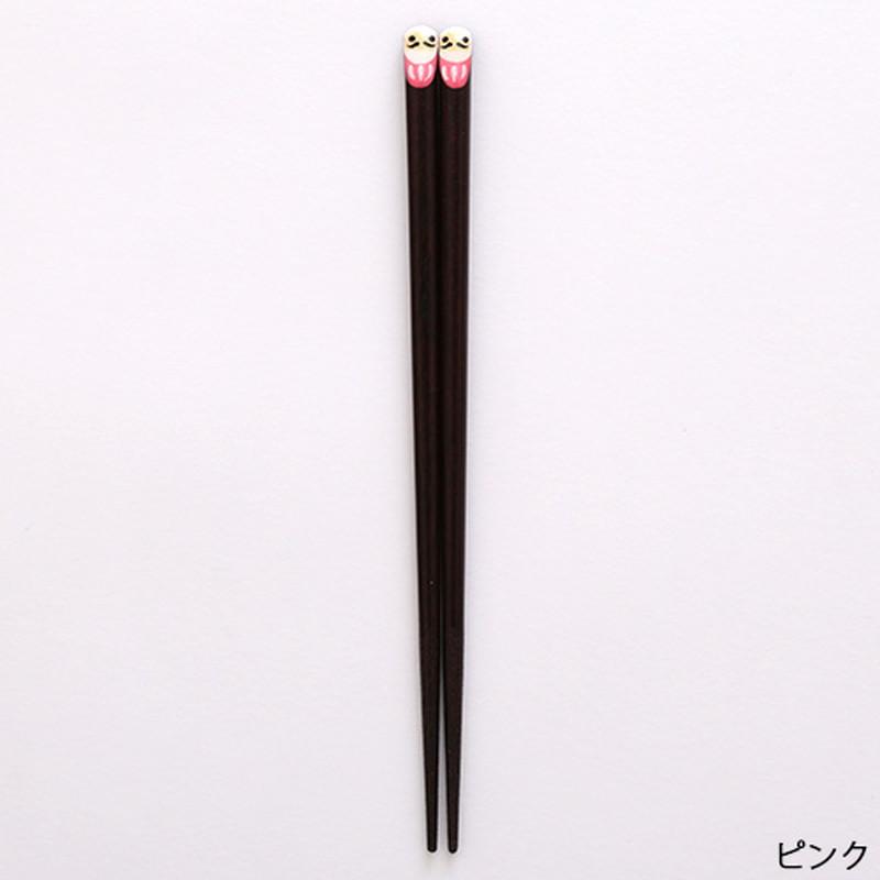 だるまちゃん箸 21cm 【名入れサービス付き】