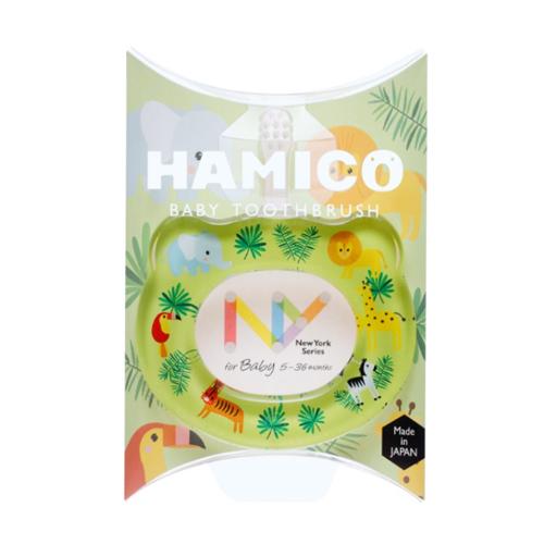 HAMICO(ハミコ) Jungle Animals  ベビー歯ブラシ