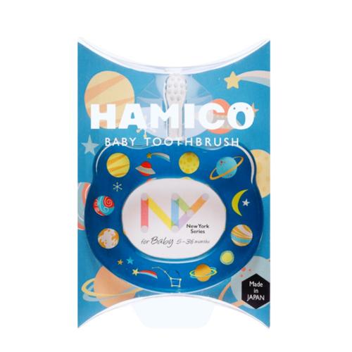 HAMICO(ハミコ) Space  ベビー歯ブラシ