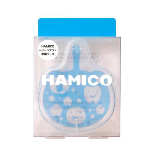 HAMICO(ハミコ) おでかけケース