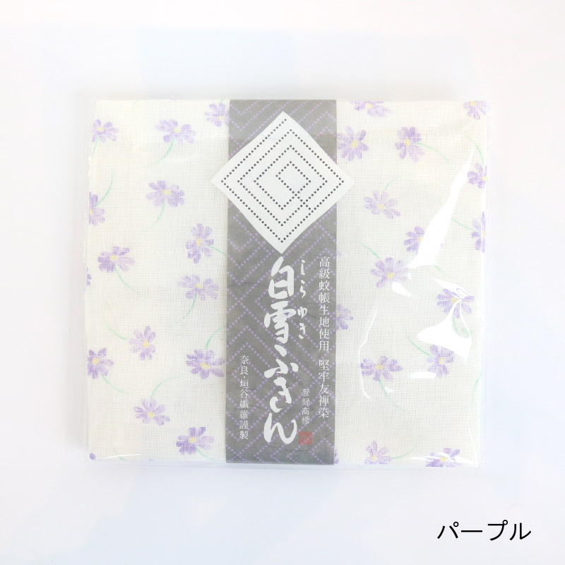 白雪ふきん 友禅染 秋桜