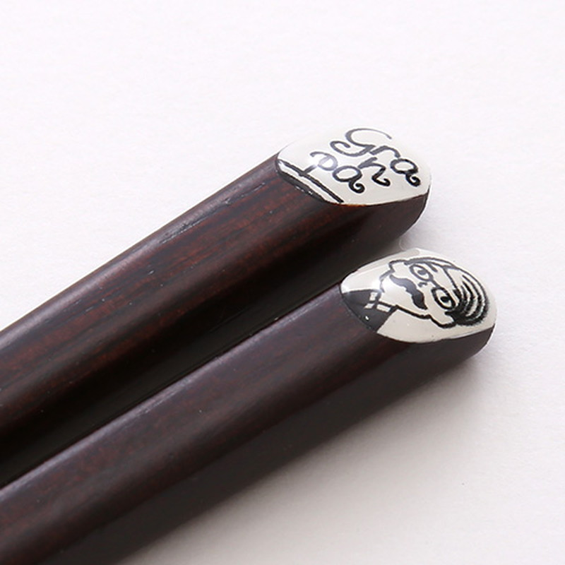 ファミリー箸 Granpa23cm 【名入れサービス付き】