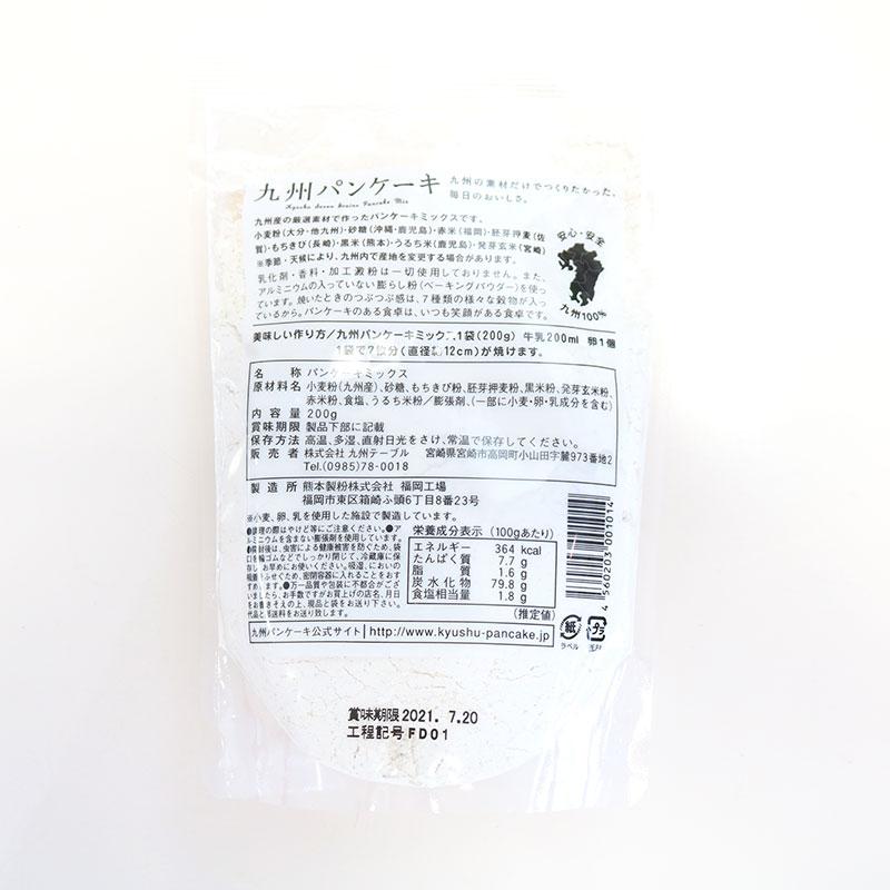 スマイルベイカーのお家カフェ気分ギフト★セット品