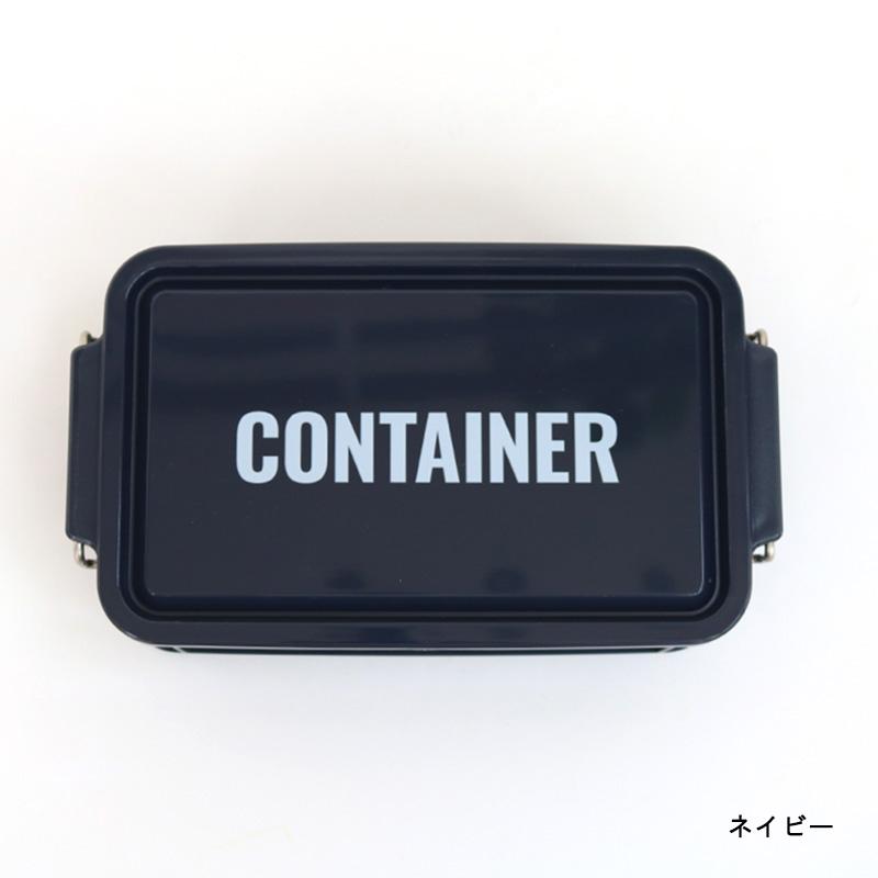 コンテナランチボックス