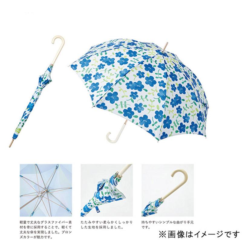 estaa長傘 あまどい パープル (晴雨兼用/UV)