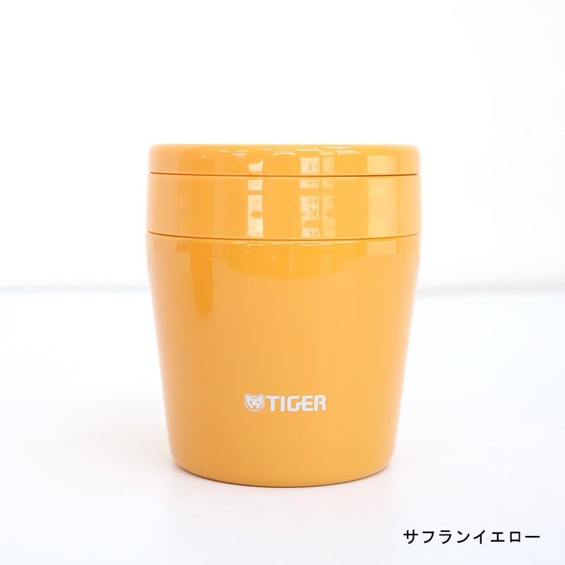 タイガースープジャー250ml
