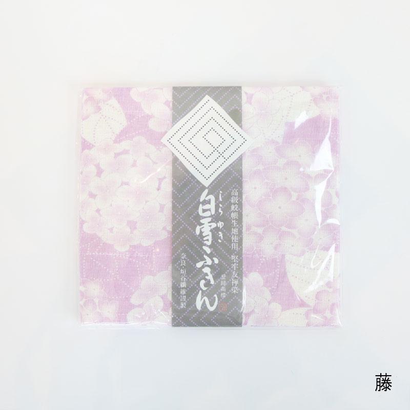 白雪ふきん 友禅染 紫陽花
