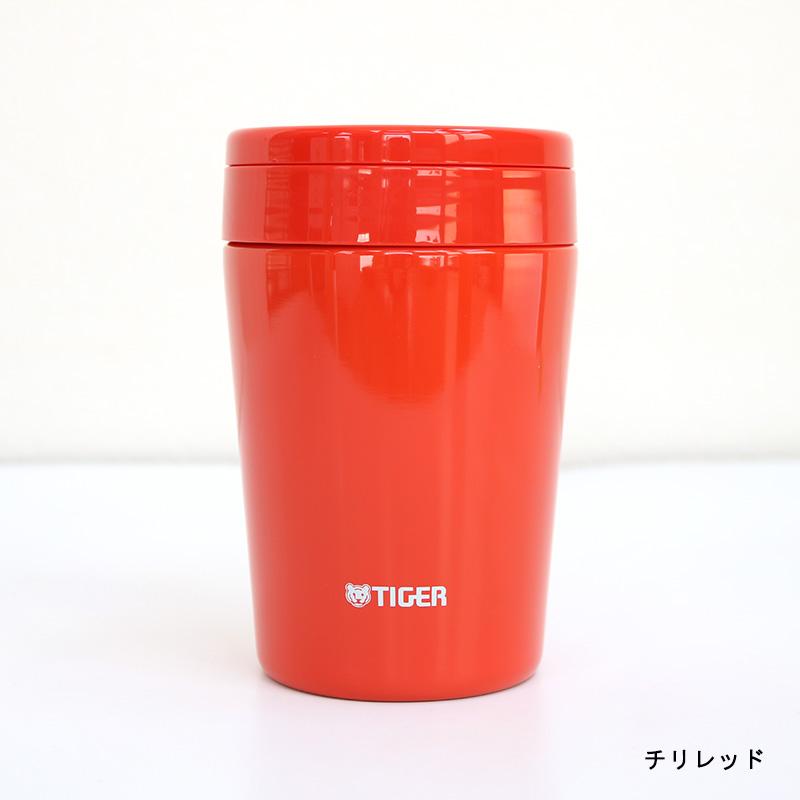 タイガースープジャー380ml