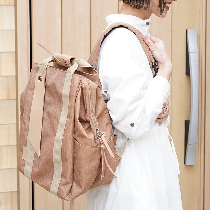 TAKE ME 3Layer Daypack <<限定カラー>> カフェオレベージュ