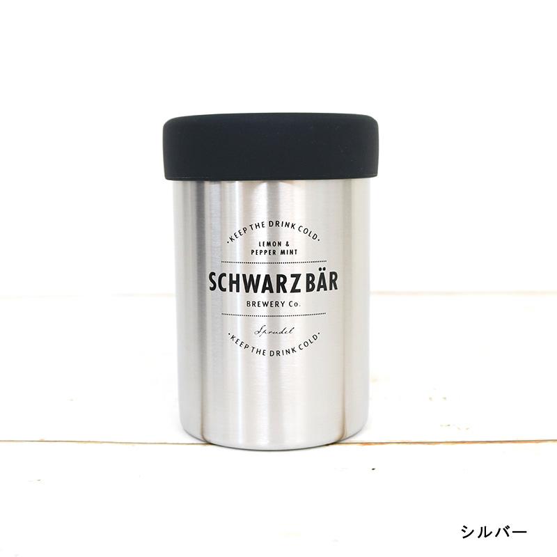 プロスト 2WAYステンレスサーモ缶ホルダー