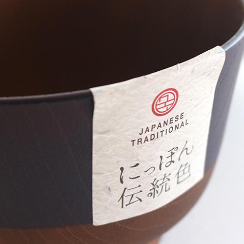 日本伝統色 塗分汁椀 山吹色