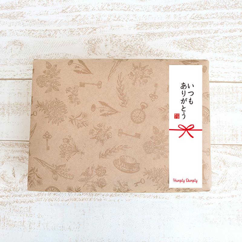 オリジナル短冊熨斗(のし)