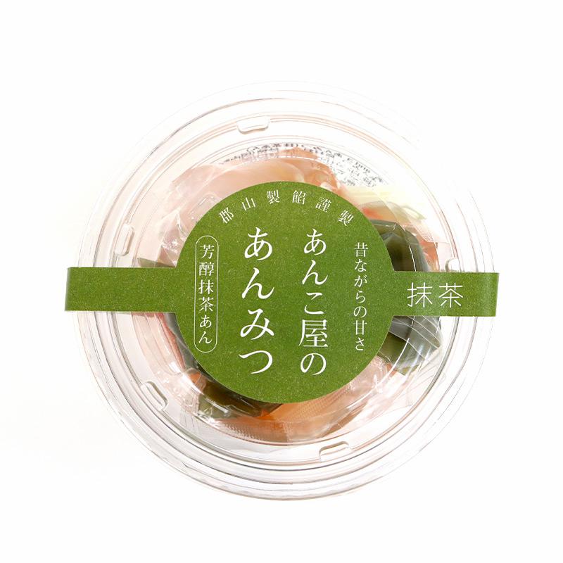 and3 抹茶あんみつ