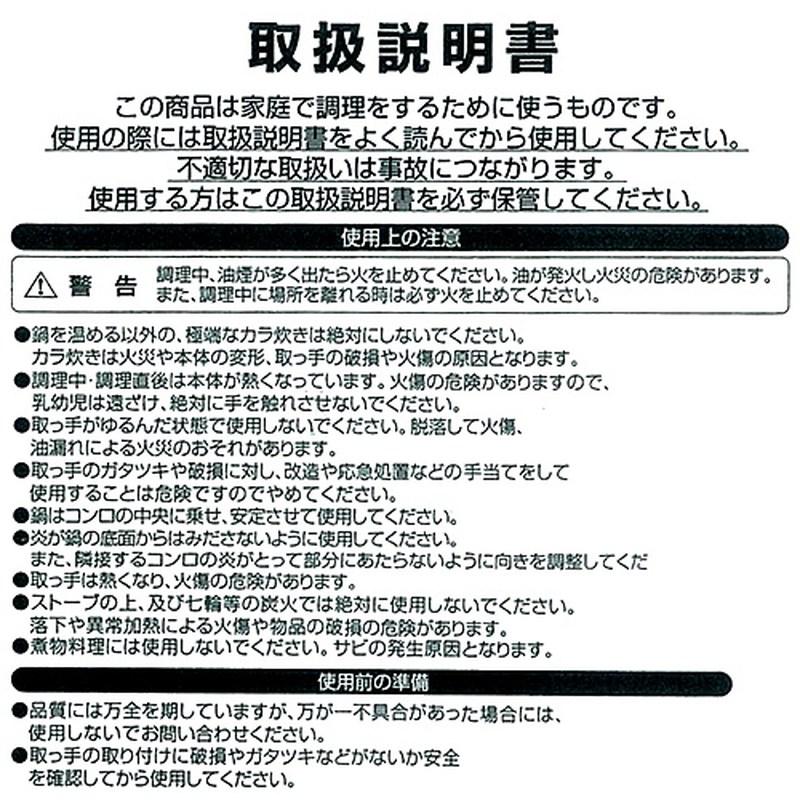 Health Kitchen(ヘルスキッチン) 鉄製ミニ玉子焼