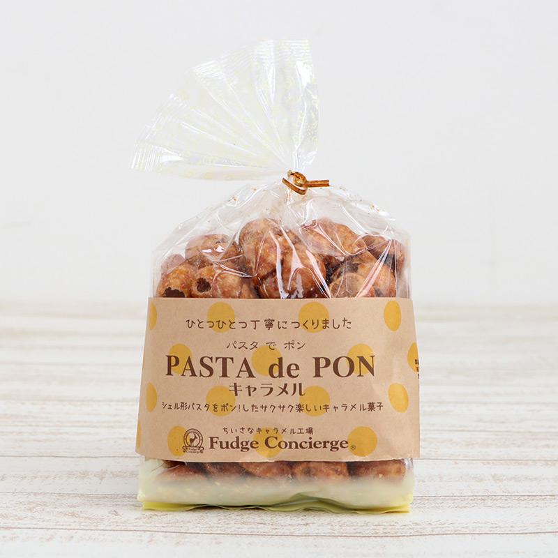 パスタでポン キャラメル味 130g