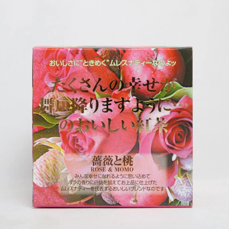 ムレスナティー 薔薇と桃
