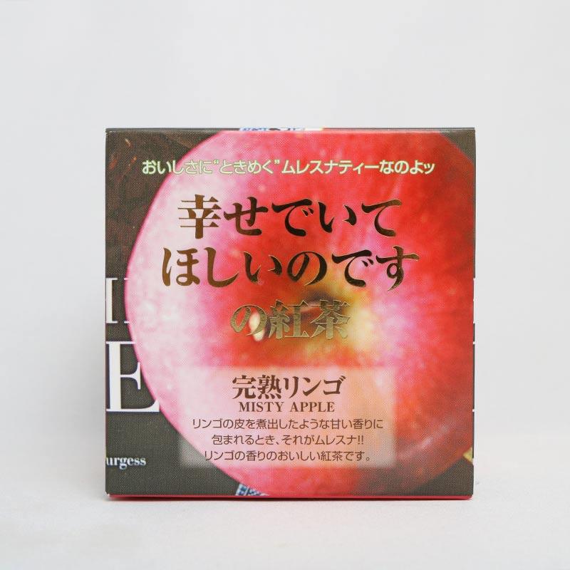 ムレスナティー 完熟リンゴ